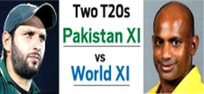 pakistan xi vs world xi